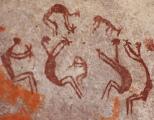 ícone dança primitiva