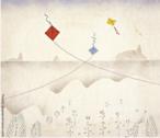 """Candido Torquato Portinari (Brodowski, 29 de dezembro de 1903 — Rio de Janeiro, 6 de fevereiro de 1962). Portinari pintou quase cinco mil obras, de pequenos esboços a gigantescos murais. Foi o pintor brasileiro a alcançar maior projeção internacional. Um do temas preferidos do artista, foram as pipas. O quadro """"Pipas"""", foi pintado em 1941."""